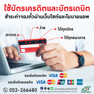 Credit card pay 002-02-web-f